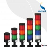 多层警示灯,组合式警示灯,led信号灯,lt-70警示灯,直径警示灯,【?