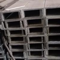 現貨銷售鍍鋅槽鋼8#鍍鋅槽鋼 可定制批發鋼材槽鋼圖片