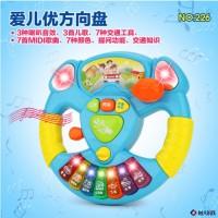 申义shengyi LKU50(e)爱儿音乐方向盘电动玩具