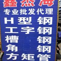 常年供應萊鋼工字鋼 國標熱軋工字鋼 廠房橫梁用低合金工字鋼圖片