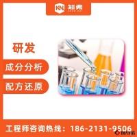 免处理uv丝印油墨配方分析还原 环保油墨成分检测技术 知弗技术