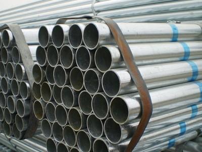 钢管厂家批发 钢管 定制加工 钢管价格优惠