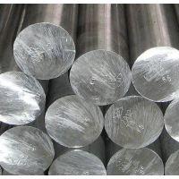 現貨銷售9crsi具刃用鋼 9crsi合金工具鋼批發售圖片
