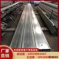 冷弯c型钢 镀锌C型钢 冷弯异型钢 建筑专用型材图片