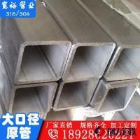 厂家直销 不锈钢扁管304 不锈钢矩形管佛山 家具卫浴图片