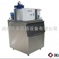 华豫兄弟200公斤超市片冰机