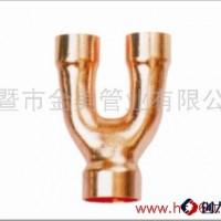 紫銅Y型插口三通 空調配件圖片