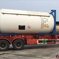 菏泽西冷化工99.9高纯异丁烷R600a制冷剂