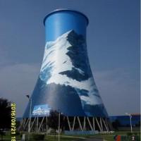 AL901-X 冷却塔防腐维修施工方案  衡水 沧州 保定电厂维修防腐防水 冷却塔维修