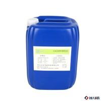 泰安磷酸三钠锅炉除氧剂价格报价 河北五吉脱硫增效剂锅炉