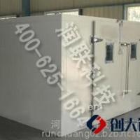 青岛莱西100小型保鲜冷库,DX海鲜保鲜冷库,保养方法