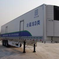 英泰YTS9400XLC冷藏运输设备