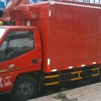 冷藏运输设备