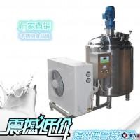 不锈钢304整体直冷式冷藏罐 藏奶罐 奶厂专用