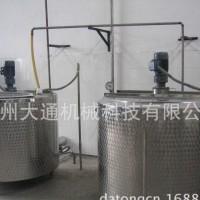 直销冷热罐 食品机械 配料罐 保温罐 酸奶发酵罐
