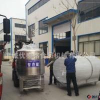 发酵罐 1000L不锈钢发酵罐价格 大型酸奶发酵罐