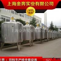 恒温发酵罐SH-JB2000 果酒发酵罐 酸奶发酵罐