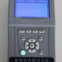 北京恒電RT-1800 蓄電池內阻容量測試儀