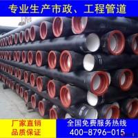 球墨铸铁给水管厂家 球墨铸铁排水管管件规格齐全图片