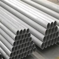 不锈钢无缝管生产  不锈钢无缝管厂家规格齐全量大优惠图片