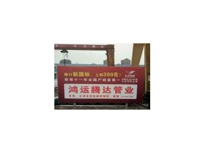 镀锌管 4寸*3.75外径114mm热镀钢管价格 消防 燃气