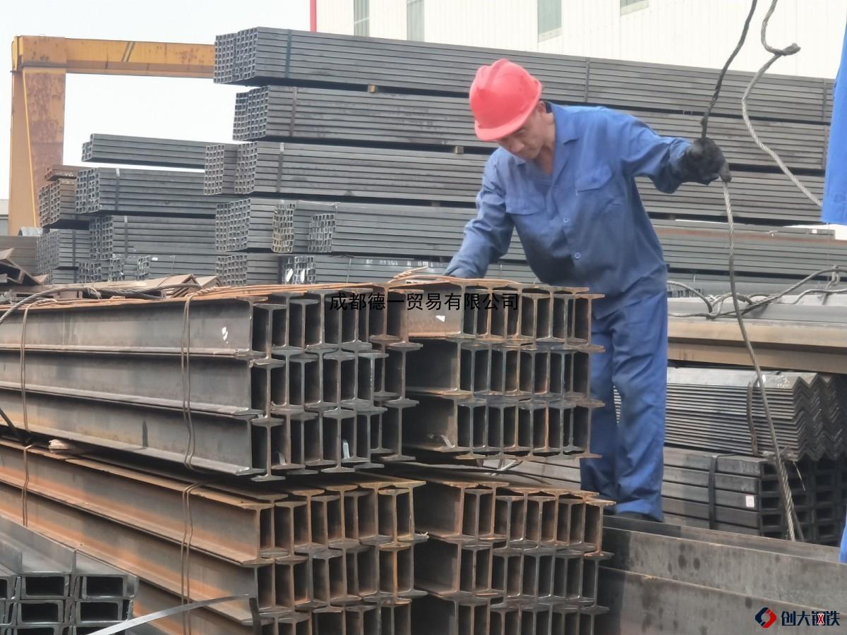 直销工字钢Q235B国标工字钢批发 可来料加工切割