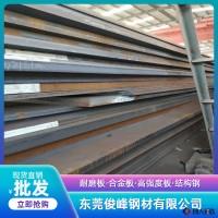 江苏·河北·SKS51工具钢棒材 直径10.3直径20.3 SKS51棒材图片
