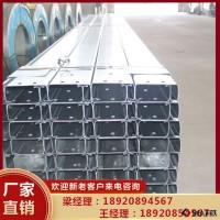 c型钢 C型钢冲孔 钢结构C型钢 建筑专用型材图片