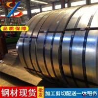 上海铂也 宝钢高强度热镀锌板卷DC51D+Z 开平镀锌薄板 宝钢镀锌卷DC51D+Z图片