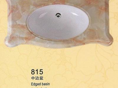 陶瓷盆  供应仿古陶瓷盆   柜上安装  规格多样