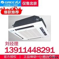 北京厂家直销GREE/格力 FHBQ-D15 新风换气机