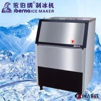 碎冰机/冰沙机、商丘制冰机、      ZBJ-80P制冰机