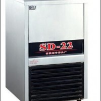 裕菱-制冰机 商用制冰机制冰机厂家 冰柜