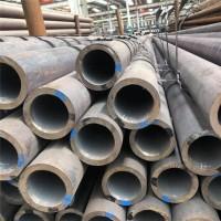 包钢Q390A钢管 高强度无缝钢管厂家