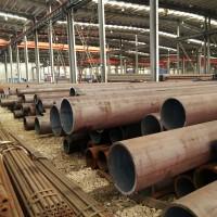 包钢Q390C钢管 Q390C无缝钢管厂家
