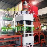 滕州液压机 铜粉煤粉成型油压机床  金属粉末压块液压机