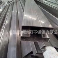 304不锈钢双槽管 不锈钢焊管 不锈钢特殊形状管材图片
