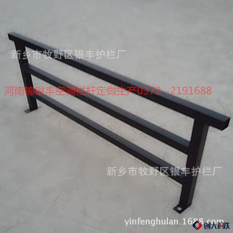 方管空调栏杆 空调栏杆 热镀锌栏杆
