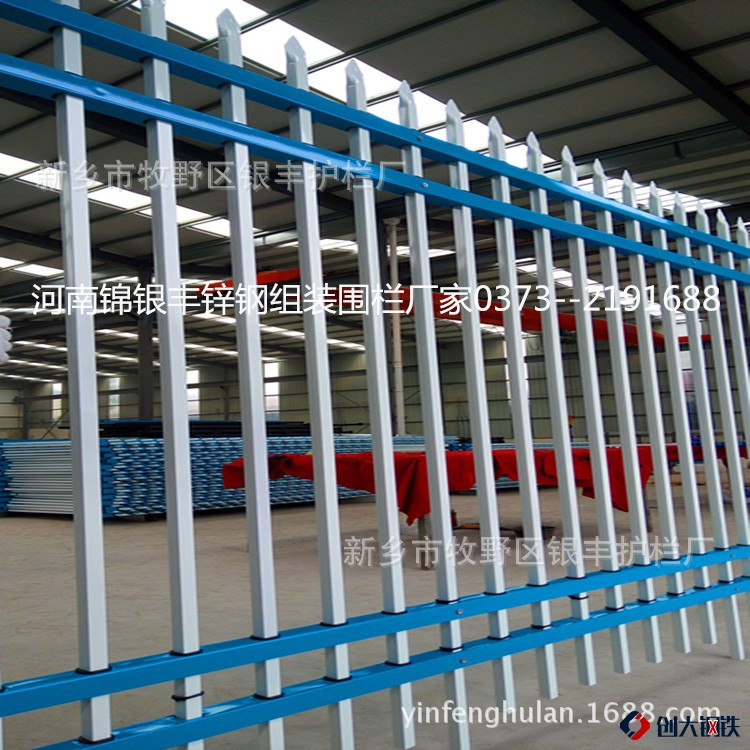静电喷塑护栏 阳台护栏厂家 锌钢护栏 阳台护栏批发