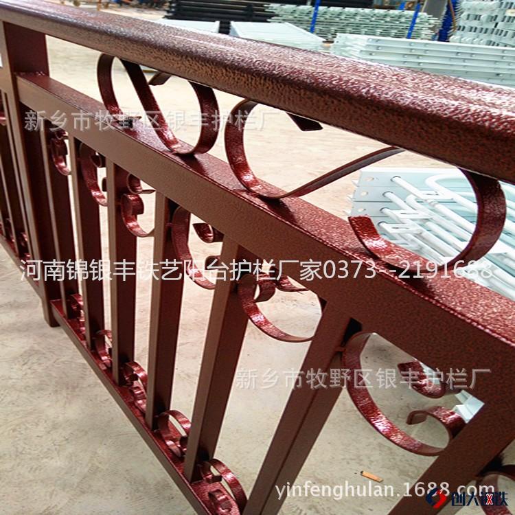别墅阳台护栏 别墅阳台围栏 阳台防护栏