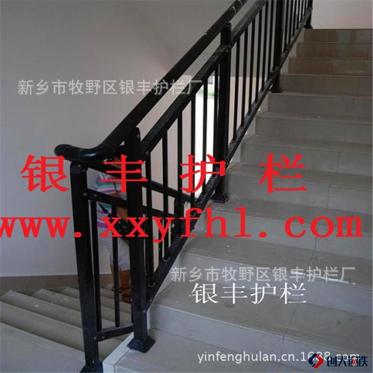 楼梯扶手 别墅楼梯 锌钢楼梯栏杆
