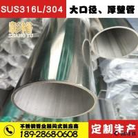 304不锈钢钢管常用常见高品质不锈钢材料图片