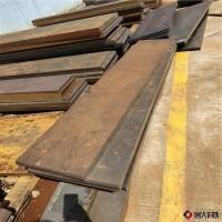 天工特殊钢6CrWMn钢板/铬钨锰合金钢/厚度40 30 50MM图片