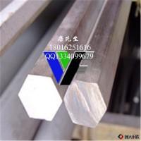 20MN优质碳素钢图片