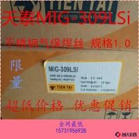 天泰焊條不銹鋼碳鋼鑄鐵耐熱鋼鎳基型號規格齊全價格TH-80圖片
