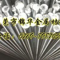SCr440圆棒 SCr440合金结构钢 SCr440光亮棒 零售图片