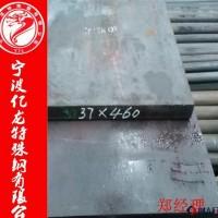 亿龙12cr2mo1r合金结构钢 高硬度 强度 淬透性图片