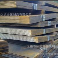 直銷 價格優惠 50碳結鋼 1.5MM冷軋板圖片