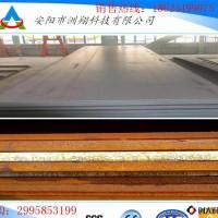 鋼材直銷耐腐蝕鋼、耐酸鋼A588GR.B, A588GR.C圖片
