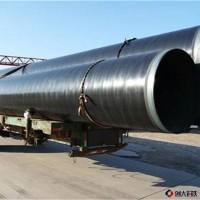 厂家生产  焊接钢管 螺旋钢管生产 防腐螺旋管